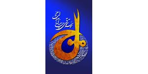 ⚖️دفتر وکالت |مشاوره حقوقی | وکیل در تهران _گروه وکلای حامیان عدالت